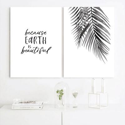 """Картина интерьерная """"Наша планета прекрасна"""""""
