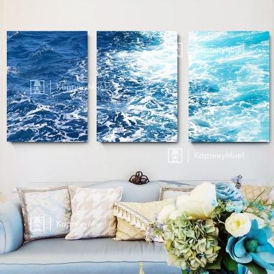 """Картина из трех частей """"Морской блеск"""""""