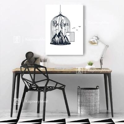 """Картина постер """"Будь свободен"""""""