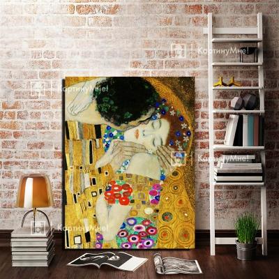 Густав Климт. Поцелуй, фрагмент