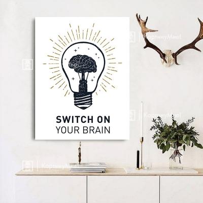 """Картина постер """"Включить мозг"""""""