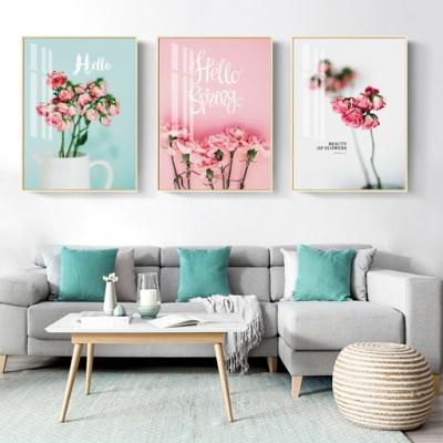 """Картина """"Нежность цветов"""""""