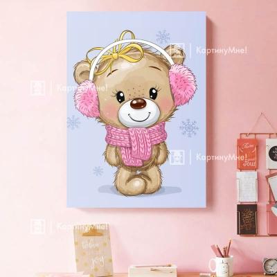 """Картина постер в детскую """"Мой мишка"""""""