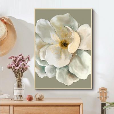 Бежевый цветок