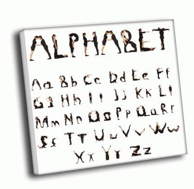 Картина алфавит из людей