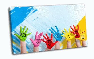 Картина цветные руки