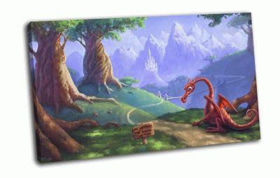 Картина дракон на дороге
