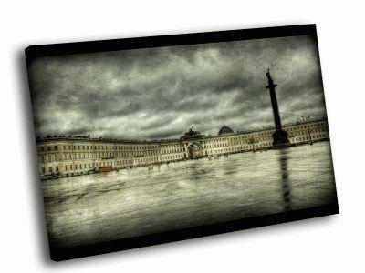 Картина дворцовая площадь