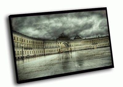 Картина эрмитаж, дворцовая площадь