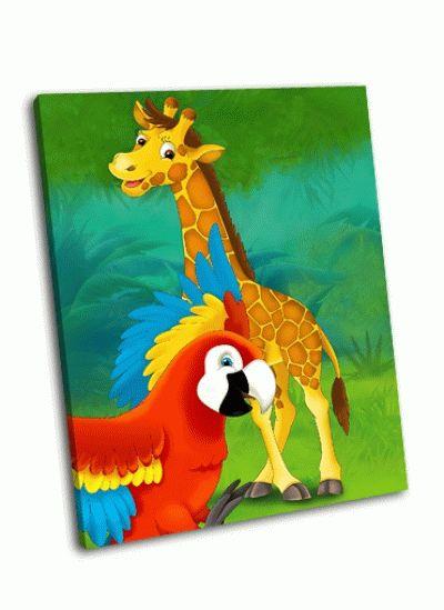 Картина жираф и попугай