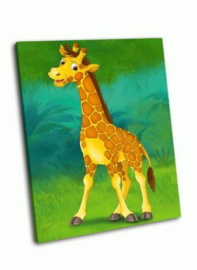 Картина жираф мультфильма сафари