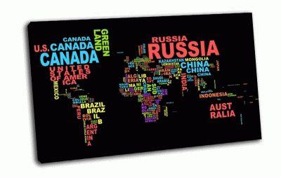 Картина карта мира, страны