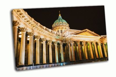 Картина казанский собор ночной