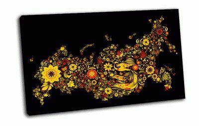 Картина хохломская  роспись