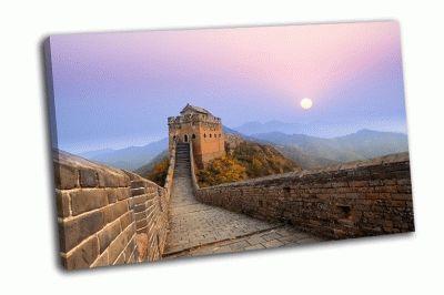 Картина китайская стена на рассвете