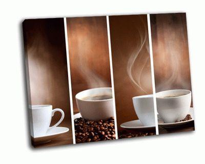 Картина коллаж чашка кофе