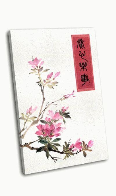 Картина красный цветок азалия