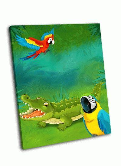 Картина крокодил и попугай