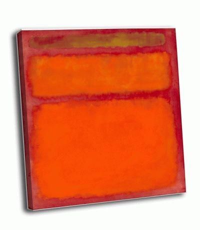 Картина марк ротко - оранжевое, красное, жёлтое, 1961 г.