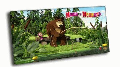 Картина маша и медведь на рыбалке