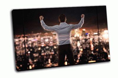Картина молодой успешный бизнесмен