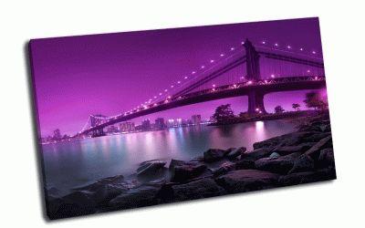 Картина мост в сиреневом цвете