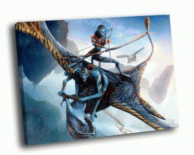 Картина охотники из аватара
