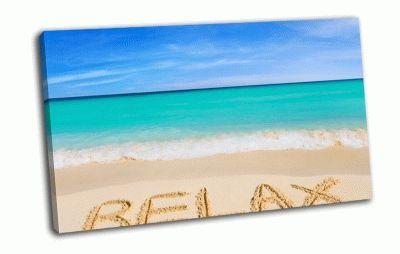 Картина отдых на пляже