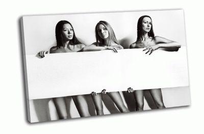 Картина портрет трех красивых женщин