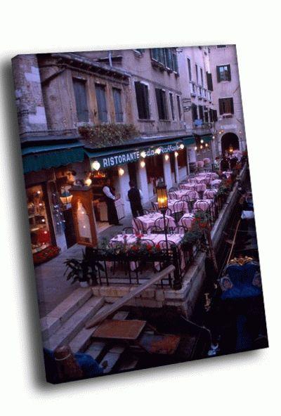 Картина ресторан