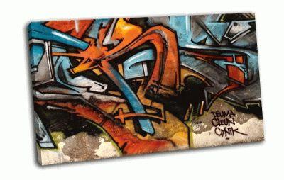 Картина стена граффити
