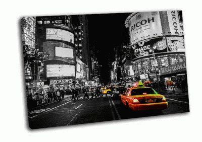Картина в нью-йорке желтые такси