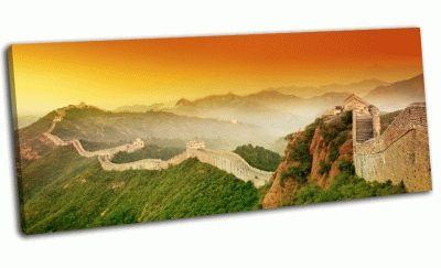 Картина великая китайская стена на рассвете