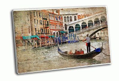 Картина венеция в стиле живописи