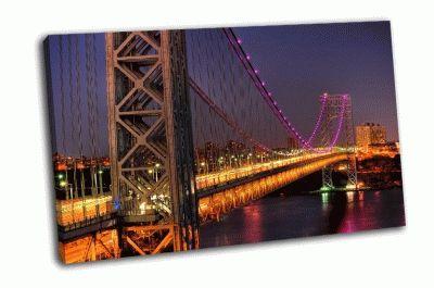 Нью-Йоркский мост Джорджа Вшингтона