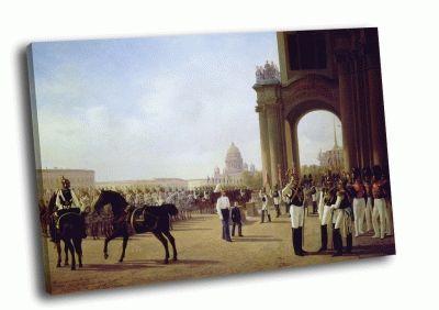 Репродукция картины парад на дворцовой площади в санкт-петербурге
