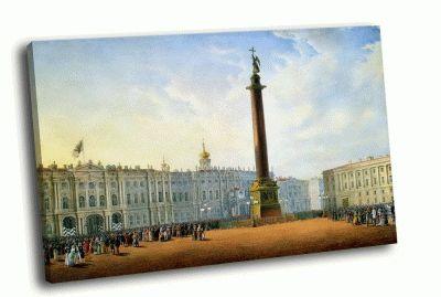 Репродукция картины в. с.садовников - вид дворцовой площади и зимнего дворца в санкт-петербурге