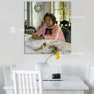 Валентин Александрович Серов. Девочка с персиками