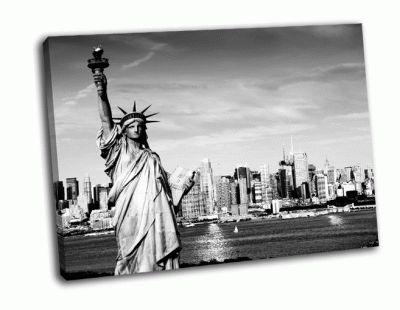 Средний Манхэттен