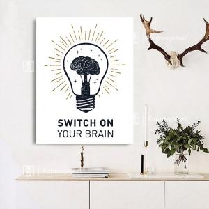 Включить мозг