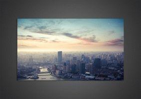 Городской пейзаж Китая