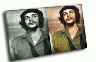 Че Гевара цветной портрет