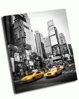 Два такси в Нью-Йорке