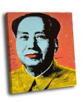 Э. Уорхол - Мао Цзэдун