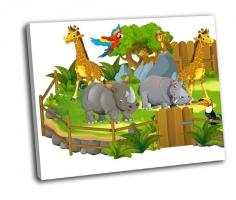 Жираф, носорог, бегемот