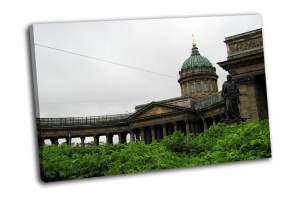 Казанский в зелени