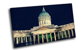 Ночной Казанский собор