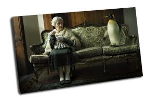 Пингвин и бабуля на диване