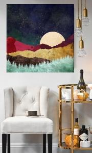 Солнце за горами