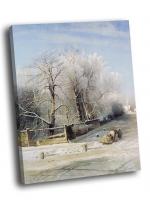 А. Саврасов - Зимний пейзаж